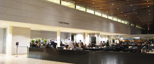MADRID COOL BLOG museo del prado cafeteria prado