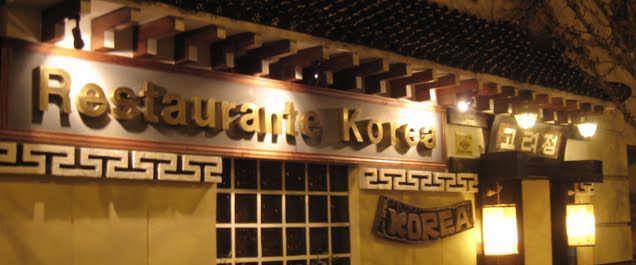 MADRID COOL BLOG restaurante korea fachada casa de comidas coreana