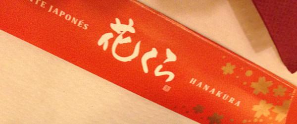 HANAKURA 1 MADRID COOL BLOG restaurante japones chamberi okonomiyaki