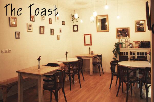 the toast madrid, chamberí, desayunos, brunch, meriendas, cafe, tartas