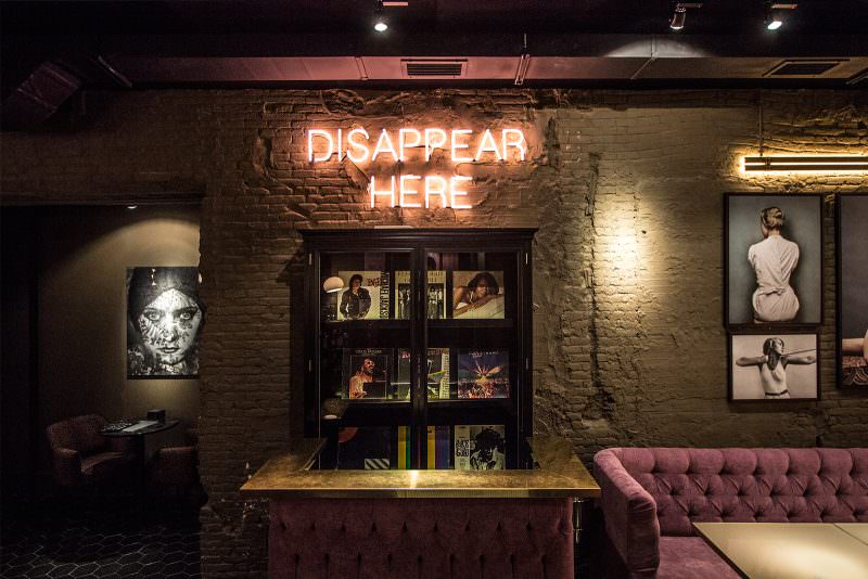 MADRID-COOL-BLOG-ANONIMO-CLUB-disappear-hear-G