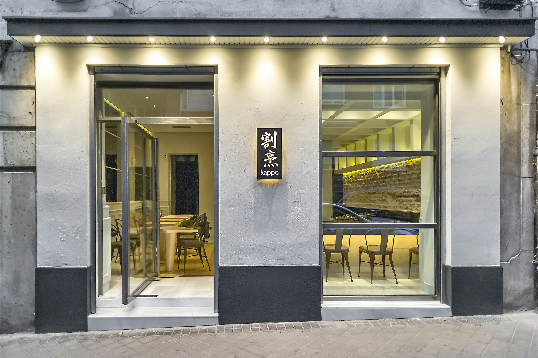Kappo para m el mejor restaurante japon s de madrid - Restaurante tokio madrid ...