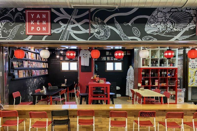 Yankenpon en el Mercado de San Fernando. Foto de Madrid Cool Blog.